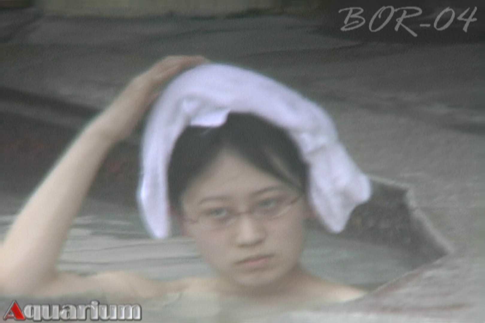 Aquaな露天風呂Vol.507 露天  59連発 39