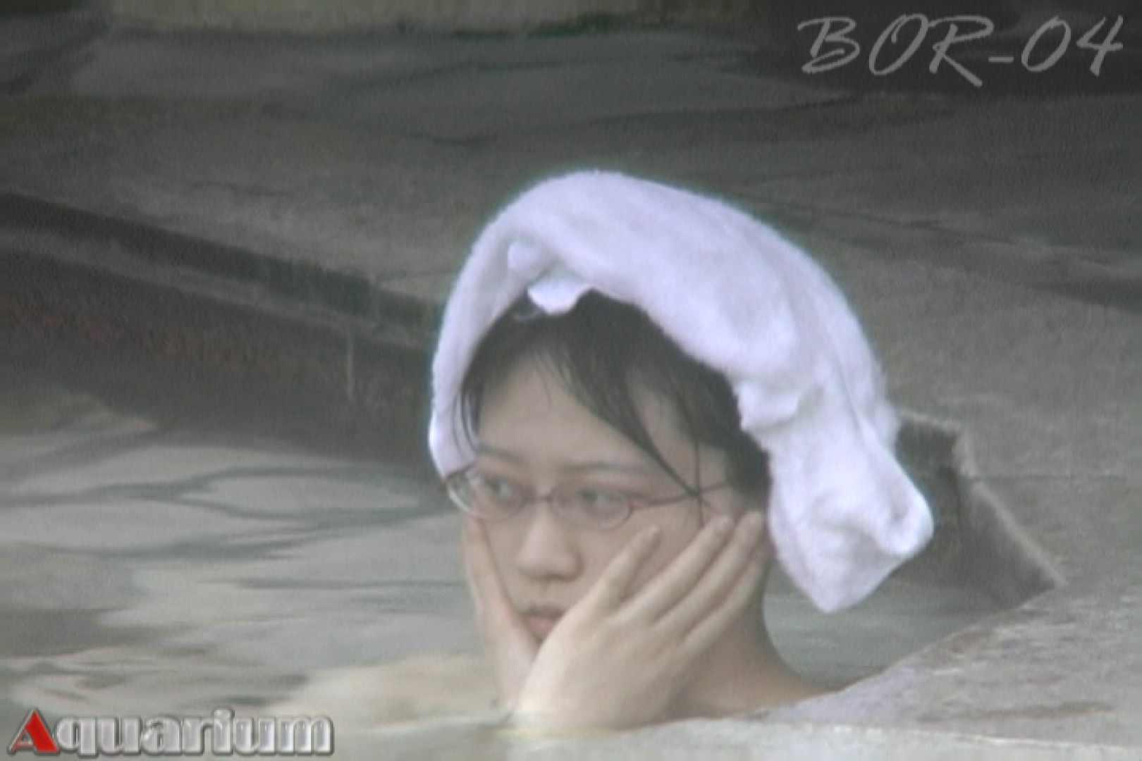 Aquaな露天風呂Vol.507 露天  59連発 51