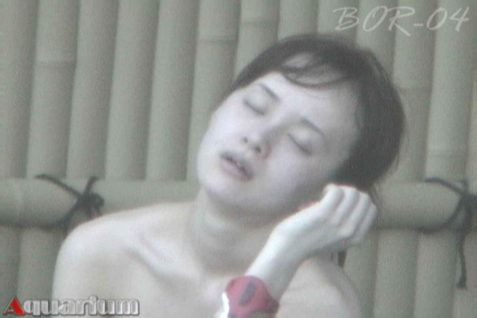 Aquaな露天風呂Vol.512 露天 のぞき濡れ場動画紹介 107連発 14