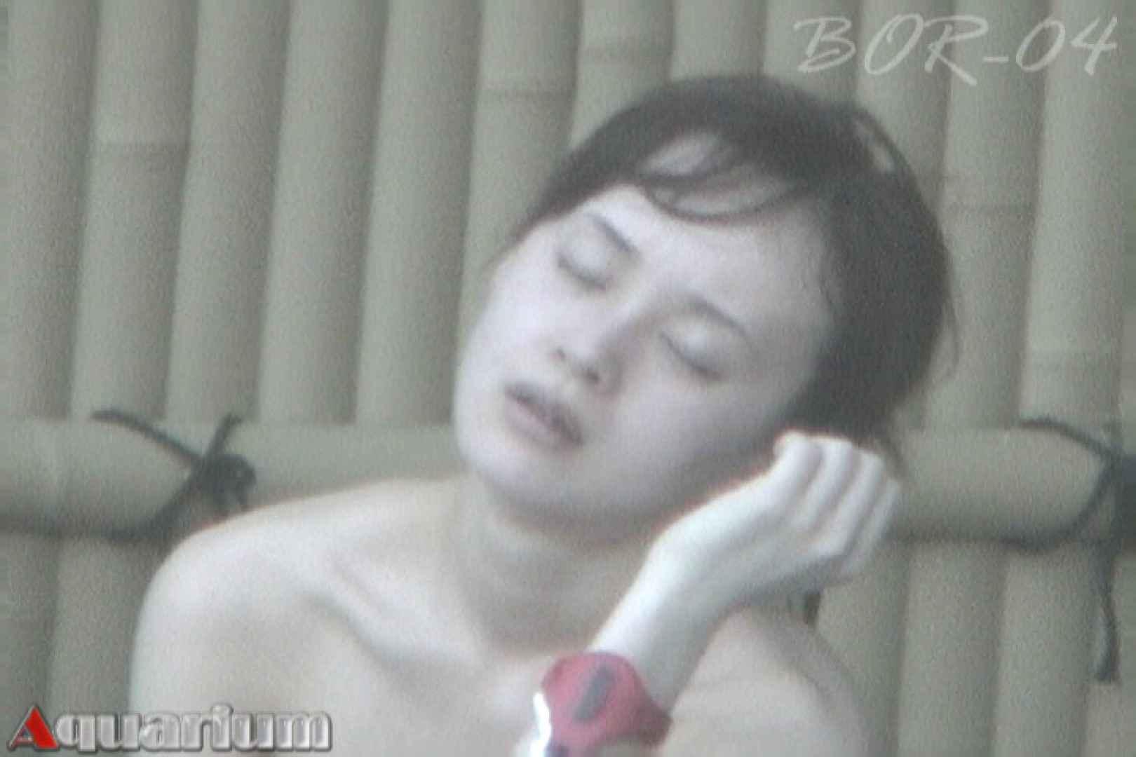 Aquaな露天風呂Vol.512 露天 のぞき濡れ場動画紹介 107連発 17