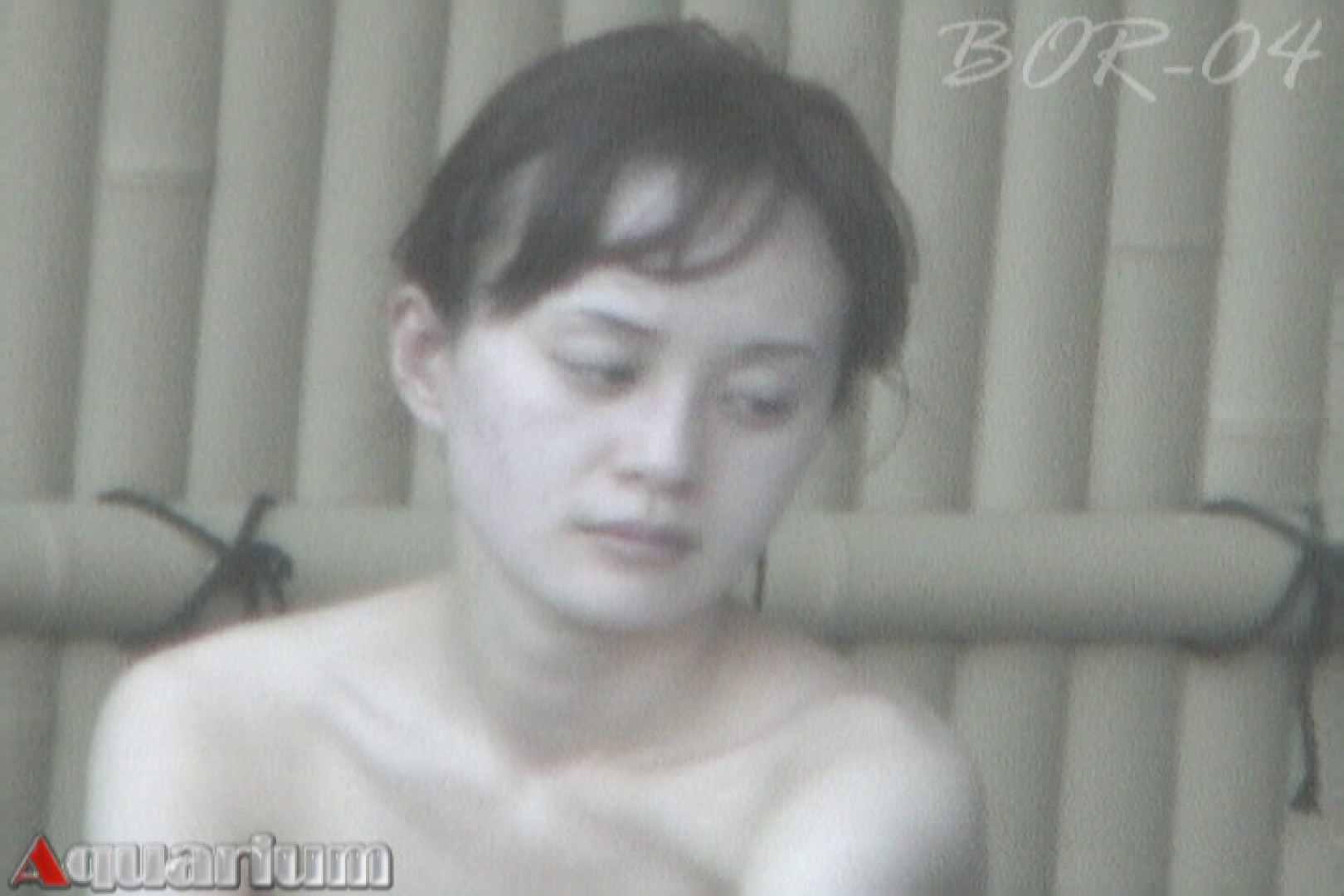 Aquaな露天風呂Vol.512 露天 のぞき濡れ場動画紹介 107連発 26
