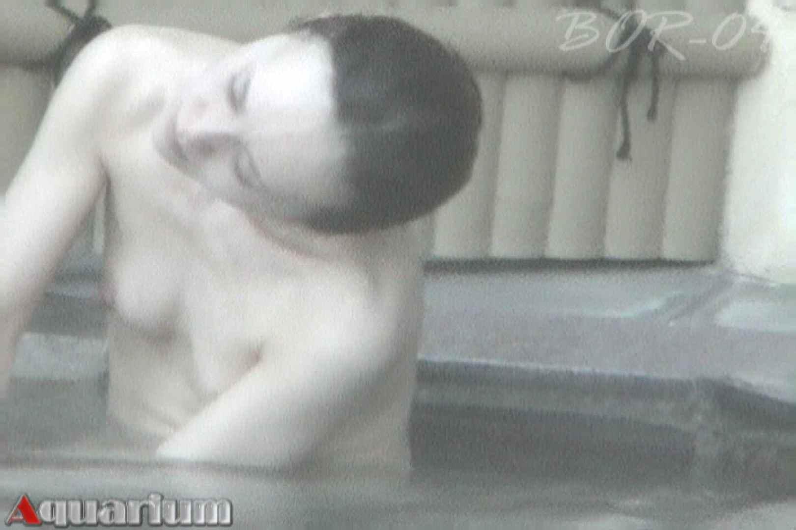 Aquaな露天風呂Vol.512 露天 のぞき濡れ場動画紹介 107連発 32