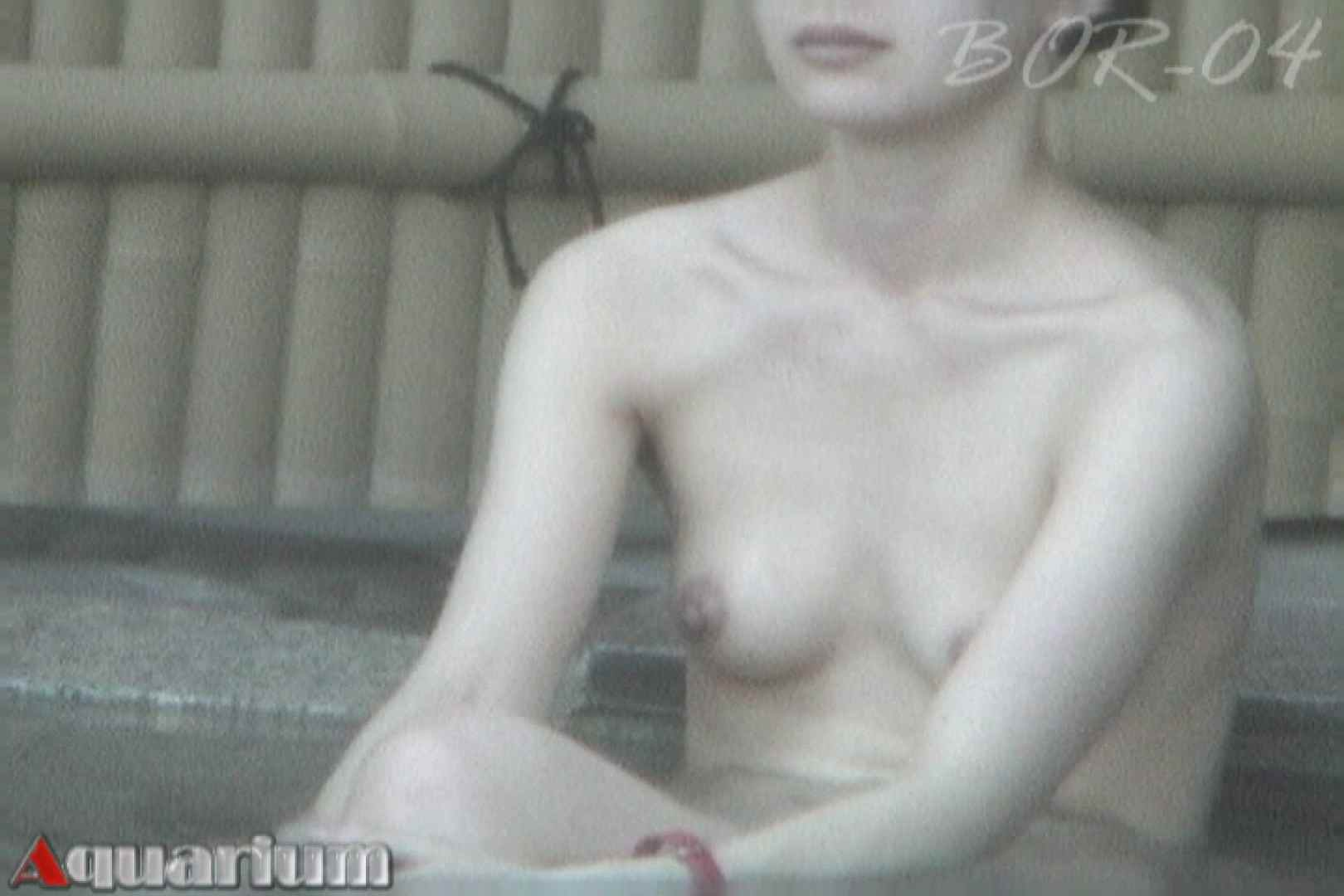 Aquaな露天風呂Vol.512 OL女体 | 女体盗撮  107連発 37
