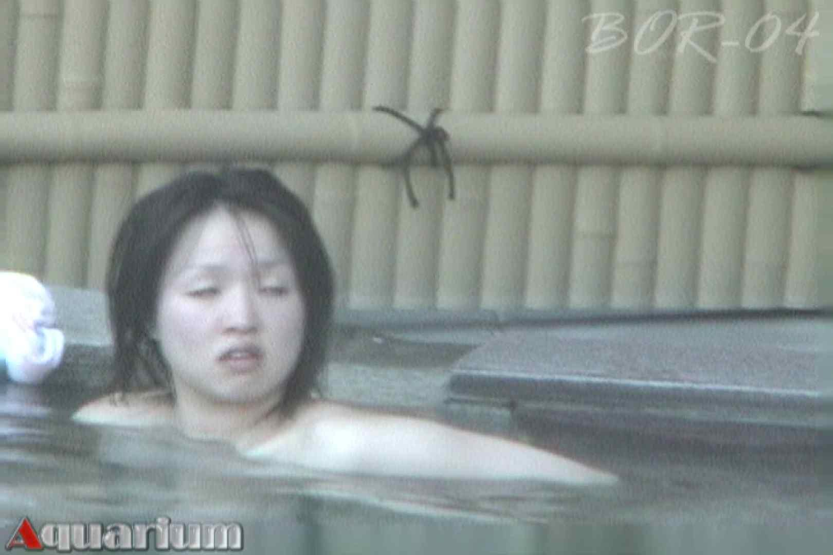 Aquaな露天風呂Vol.513 OL女体 | 露天  77連発 4