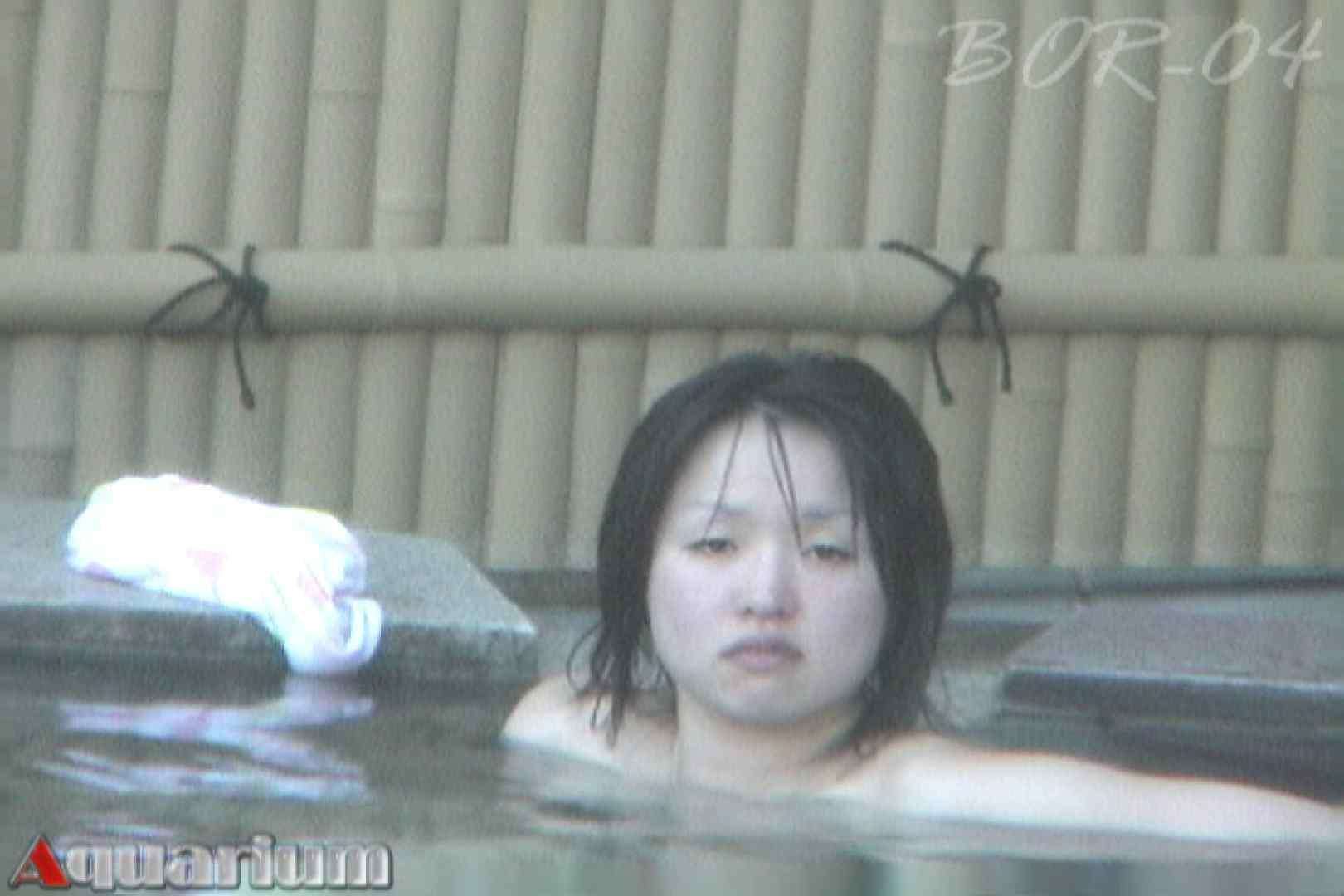 Aquaな露天風呂Vol.513 OL女体 | 露天  77連発 19
