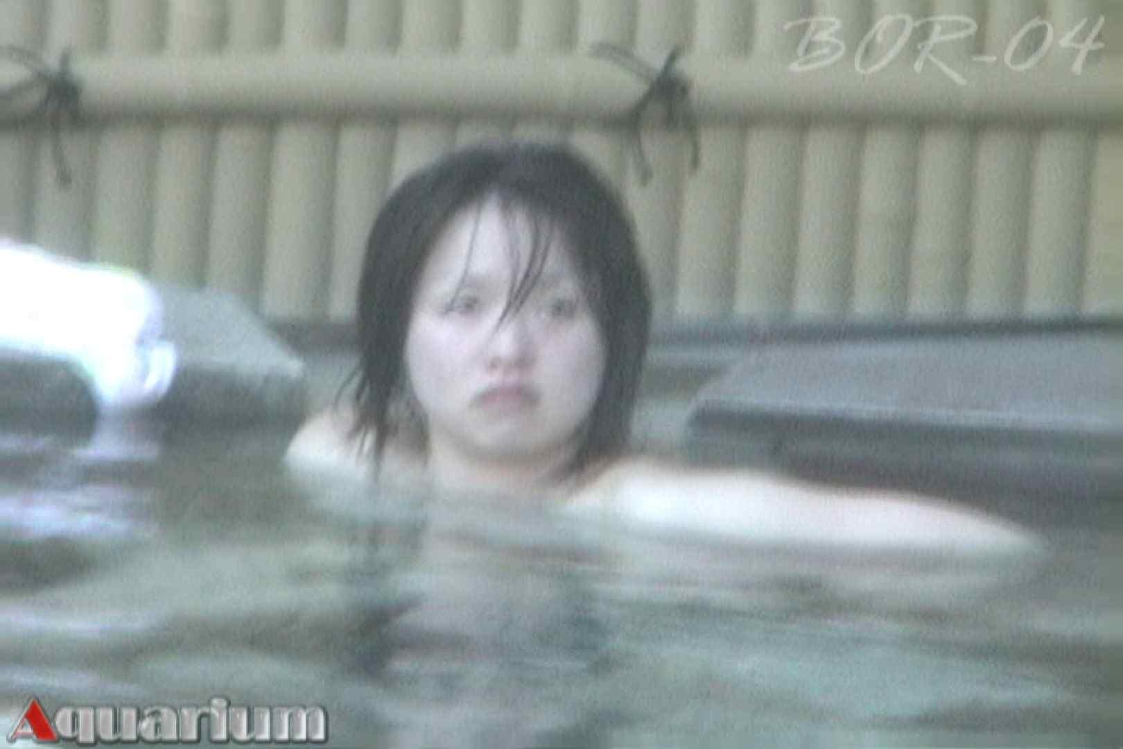 Aquaな露天風呂Vol.513 女体盗撮 盗撮オマンコ無修正動画無料 77連発 20