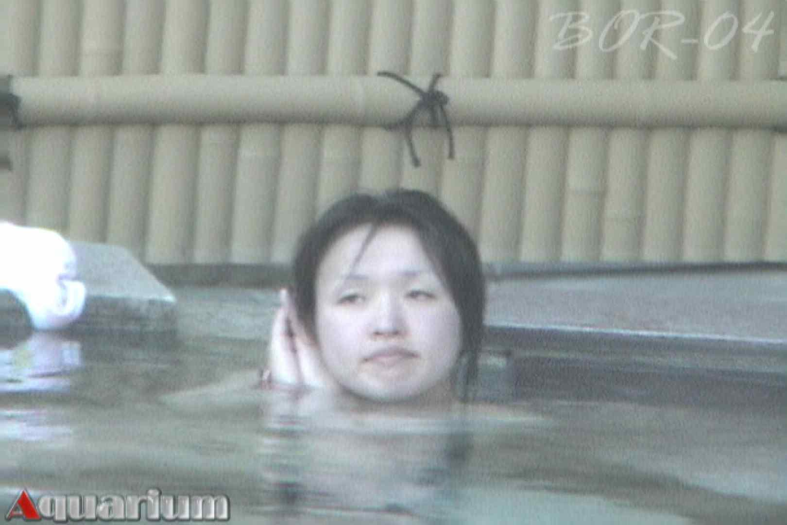 Aquaな露天風呂Vol.513 OL女体  77連発 30