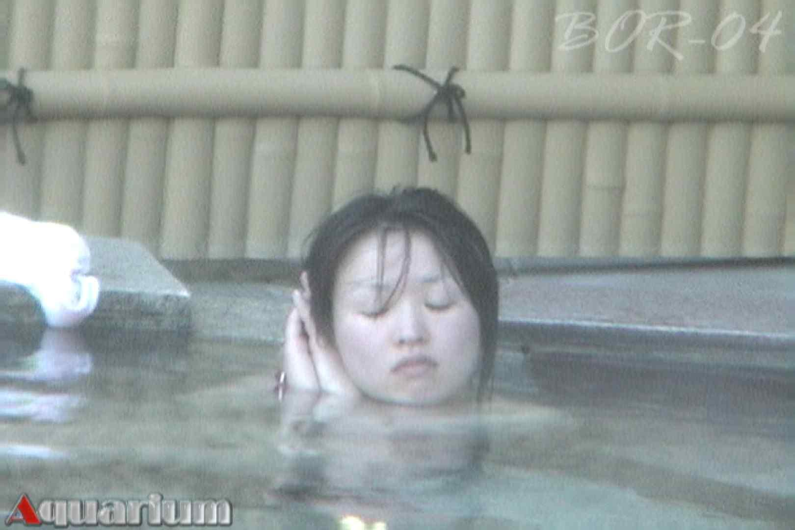 Aquaな露天風呂Vol.513 OL女体  77連発 33