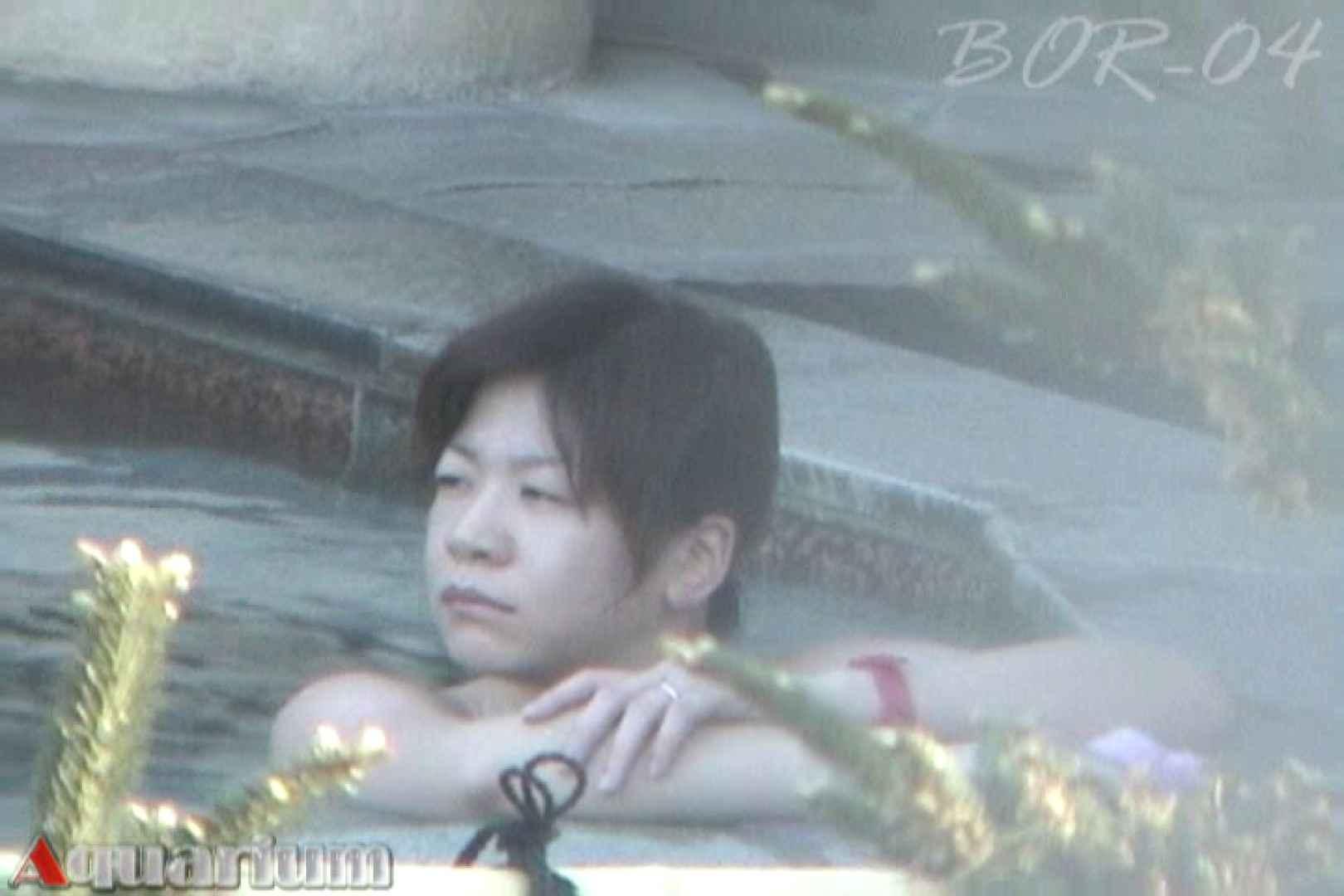 Aquaな露天風呂Vol.514 露天 盗撮アダルト動画キャプチャ 64連発 32