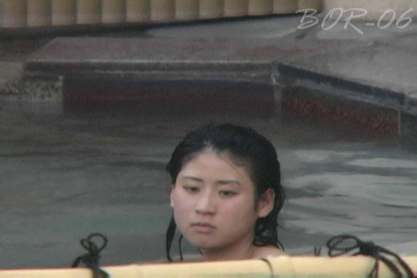 Aquaな露天風呂Vol.520 露天 盗撮アダルト動画キャプチャ 52連発 2