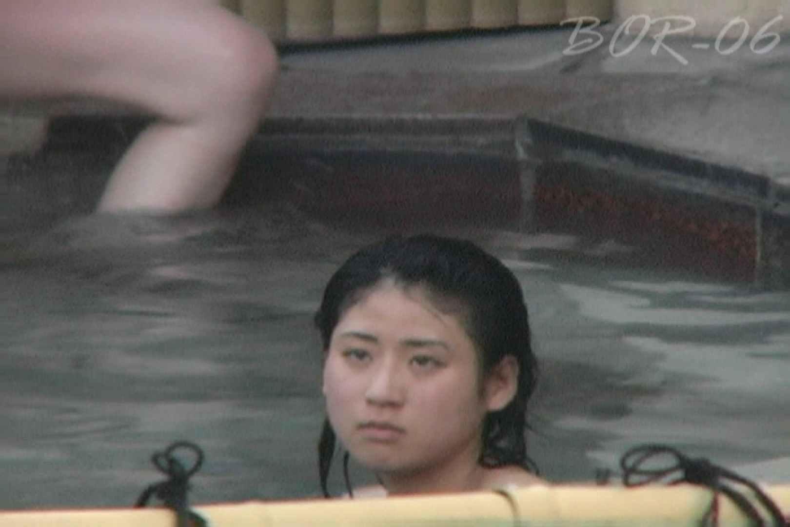Aquaな露天風呂Vol.520 OL女体  52連発 12