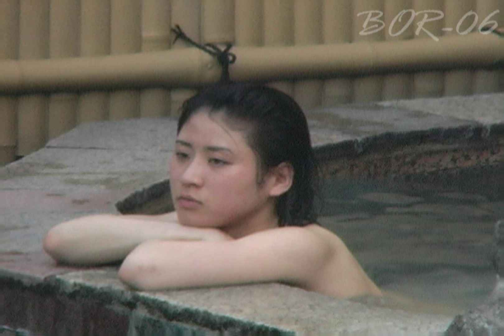 Aquaな露天風呂Vol.520 OL女体  52連発 24