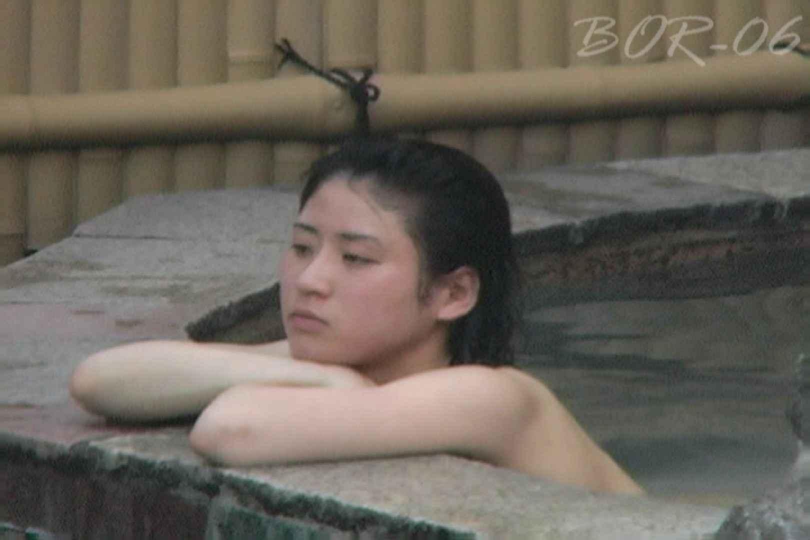 Aquaな露天風呂Vol.520 露天 盗撮アダルト動画キャプチャ 52連発 29