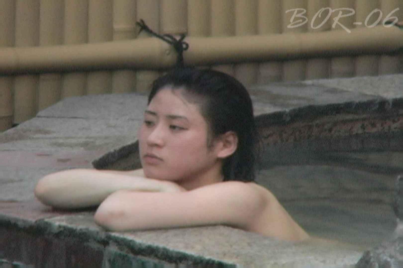 Aquaな露天風呂Vol.520 露天 盗撮アダルト動画キャプチャ 52連発 32