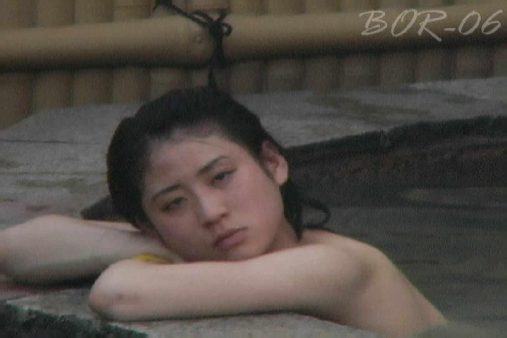 Aquaな露天風呂Vol.520 OL女体  52連発 39