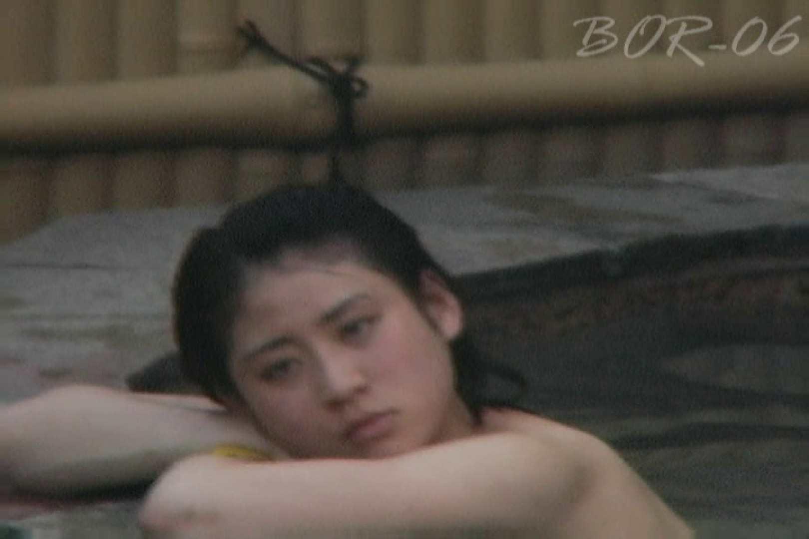 Aquaな露天風呂Vol.520 OL女体  52連発 42