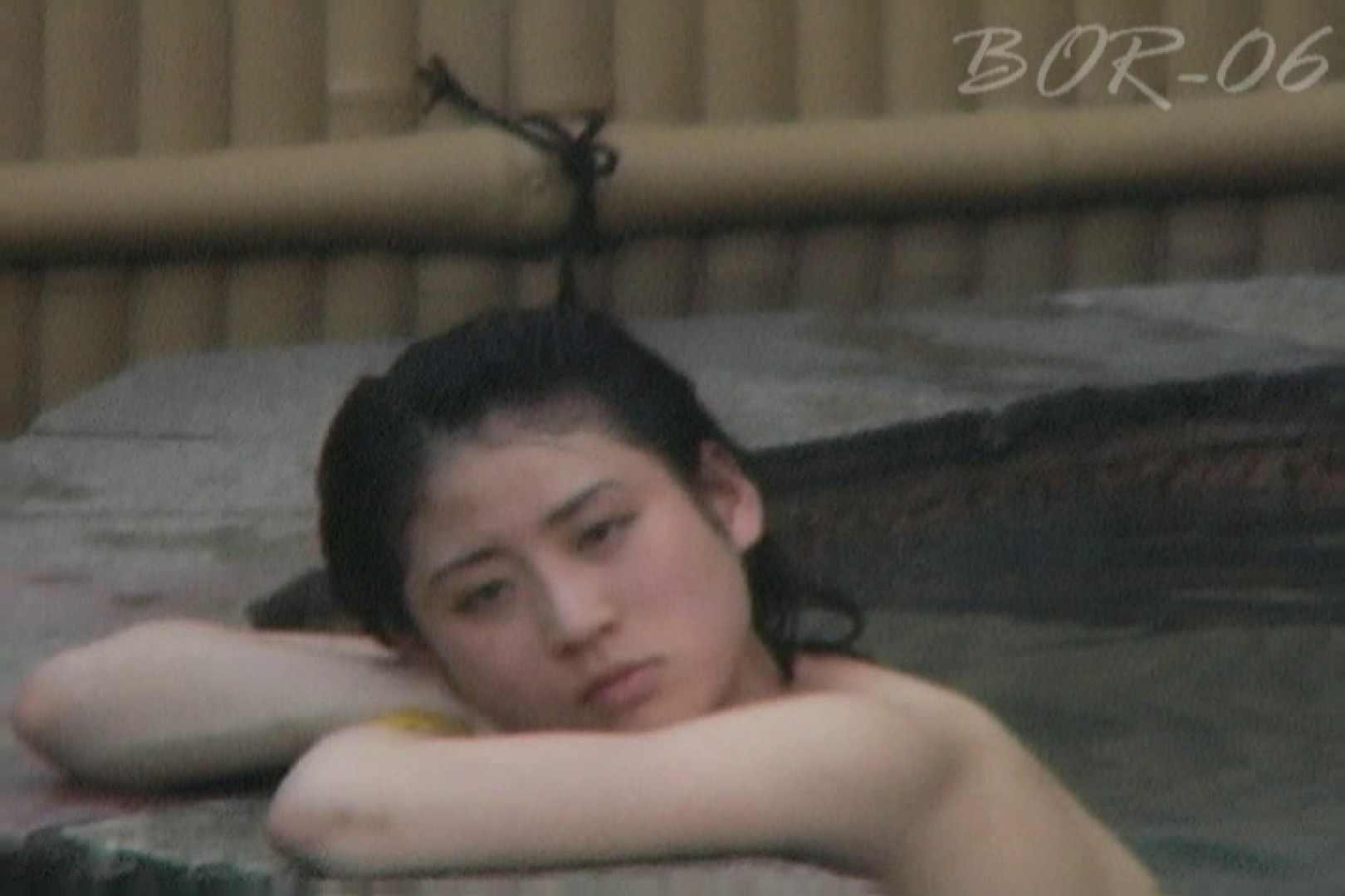 Aquaな露天風呂Vol.520 OL女体 | 女体盗撮  52連発 43