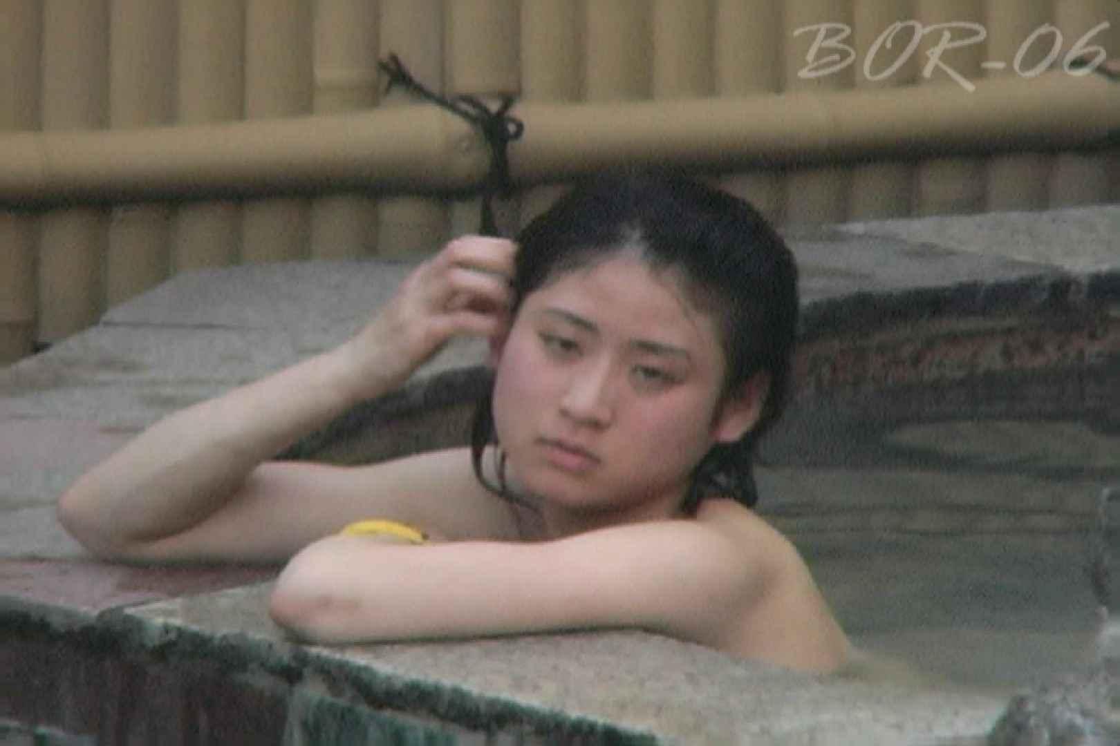 Aquaな露天風呂Vol.520 OL女体  52連発 45