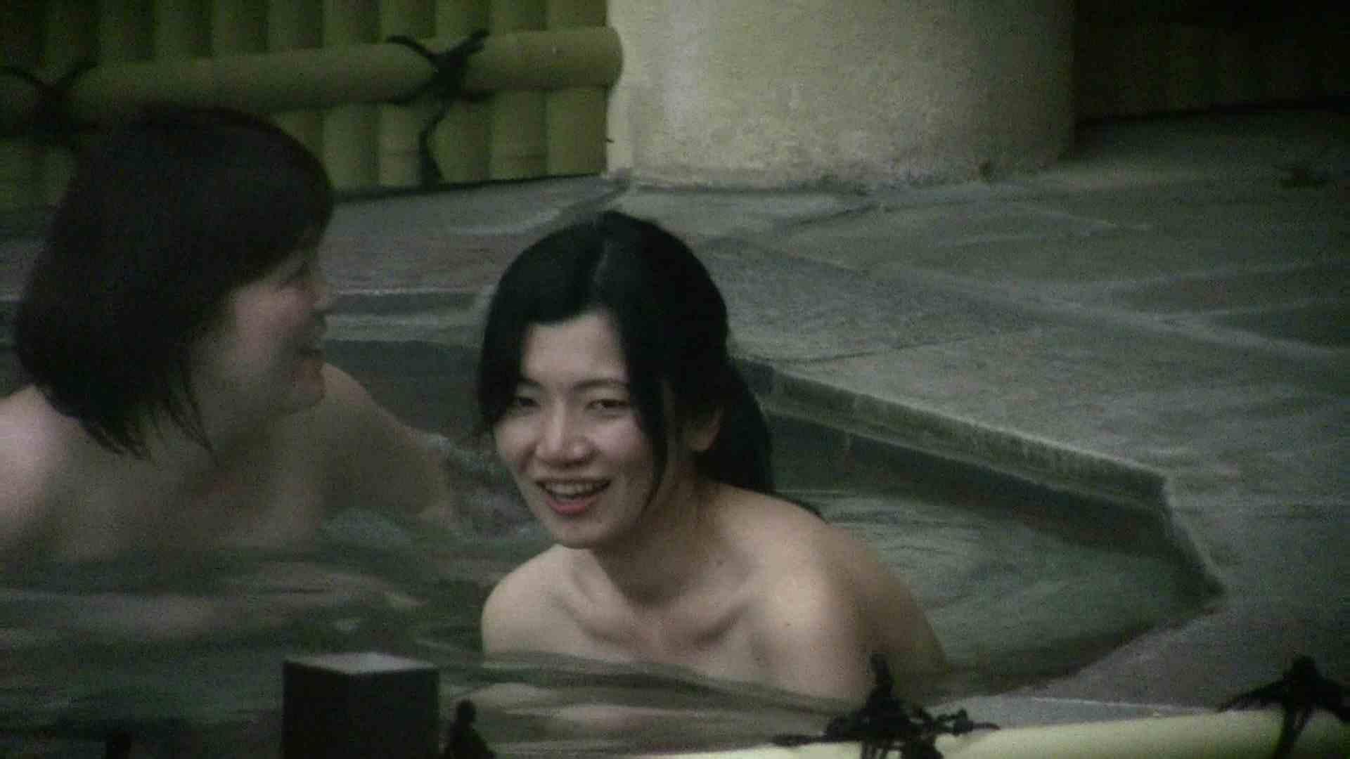 Aquaな露天風呂Vol.539 OL女体  88連発 18