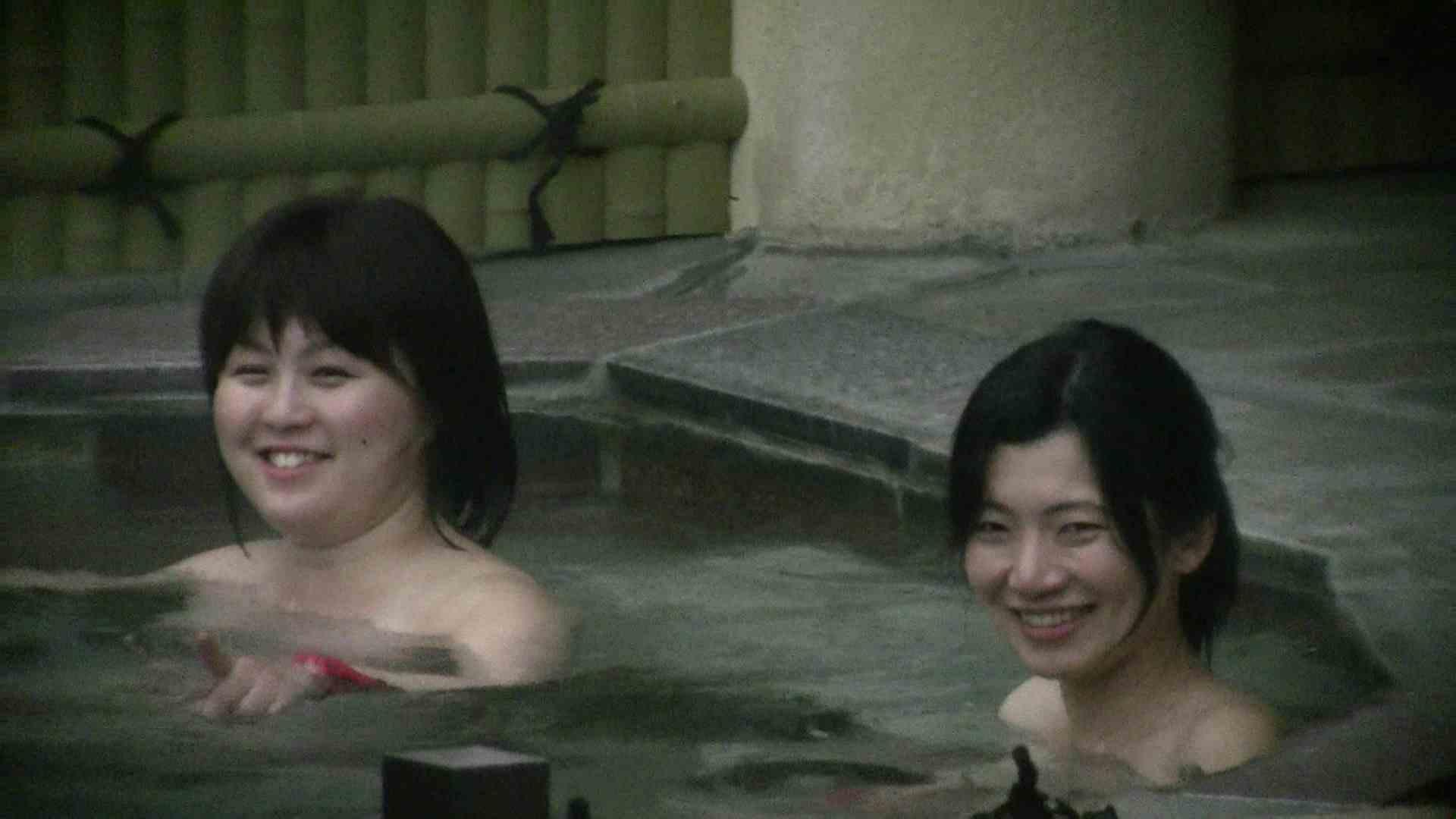 Aquaな露天風呂Vol.539 女体盗撮 隠し撮りおまんこ動画流出 88連発 26