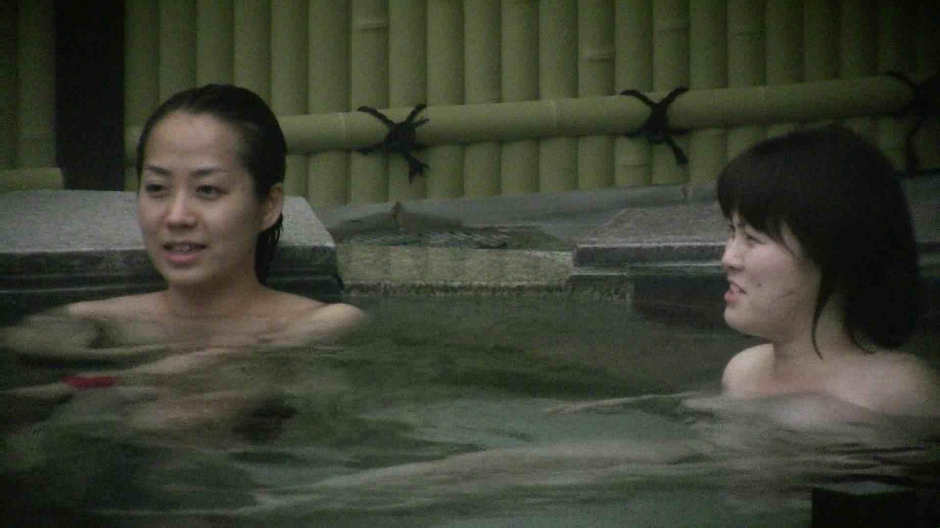Aquaな露天風呂Vol.539 女体盗撮 隠し撮りおまんこ動画流出 88連発 29