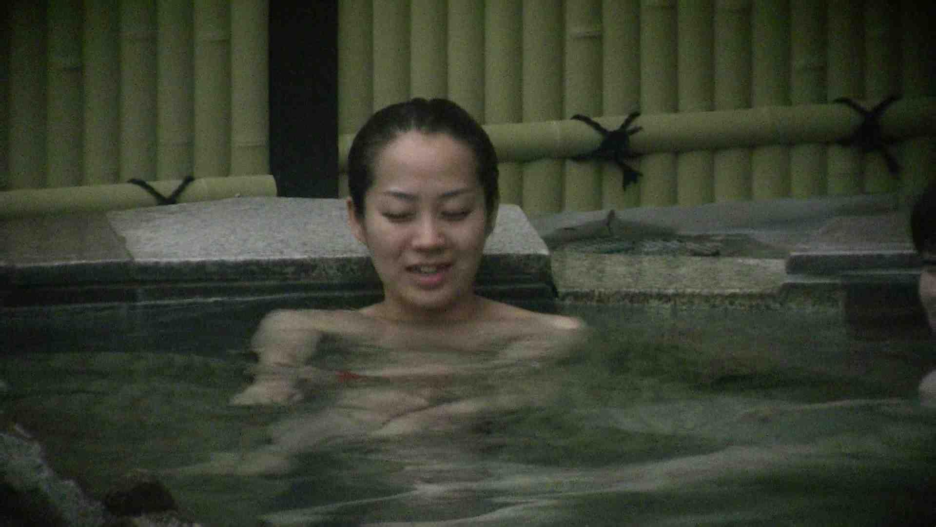Aquaな露天風呂Vol.539 OL女体 | 露天  88連発 31