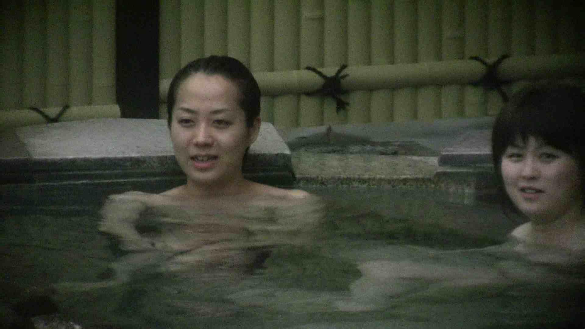 Aquaな露天風呂Vol.539 女体盗撮 隠し撮りおまんこ動画流出 88連発 32
