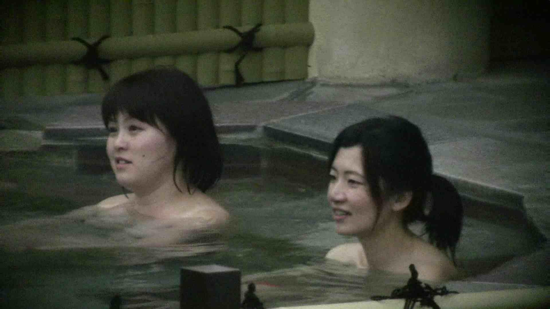 Aquaな露天風呂Vol.539 OL女体  88連発 33