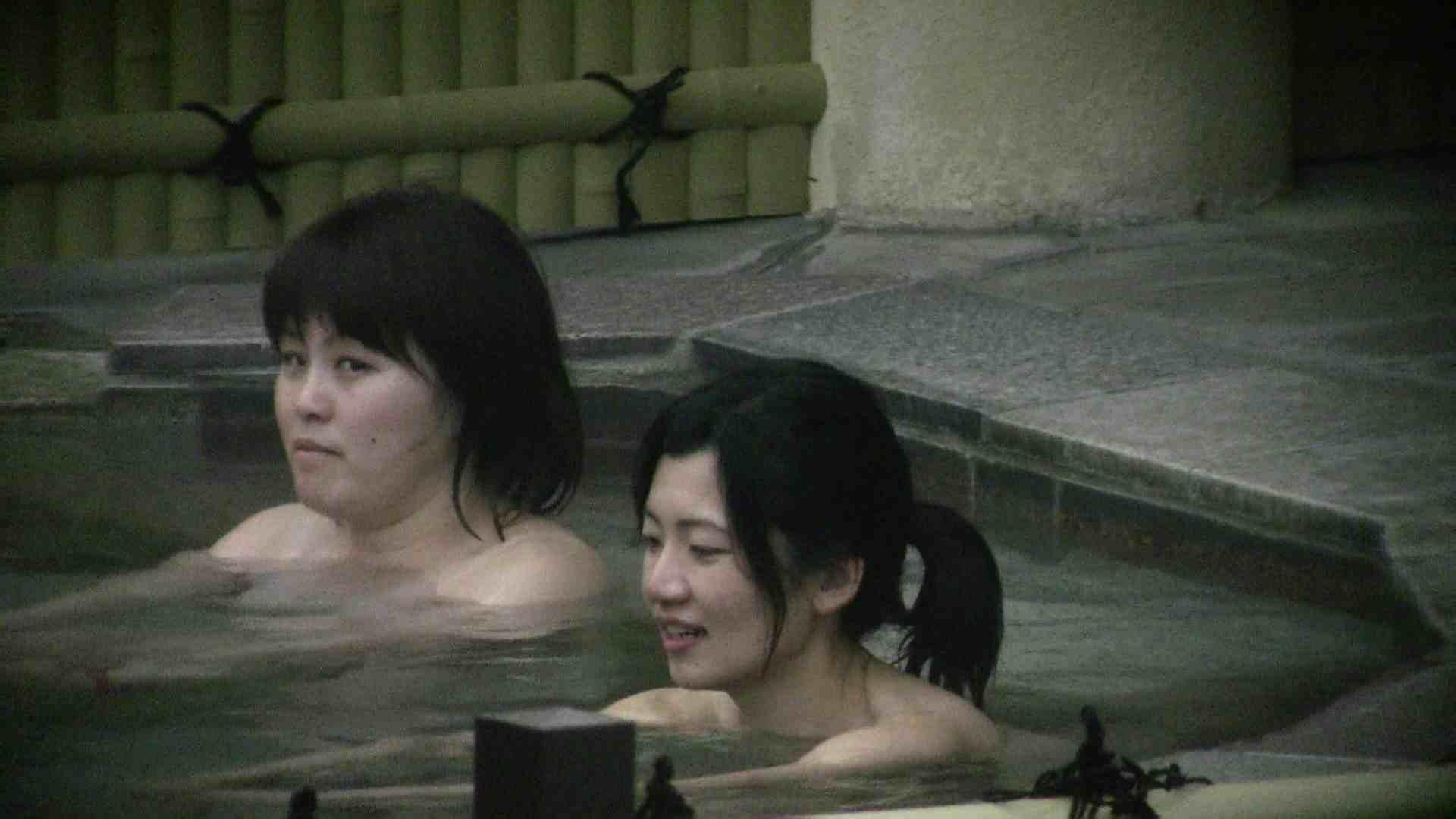 Aquaな露天風呂Vol.539 OL女体 | 露天  88連発 34
