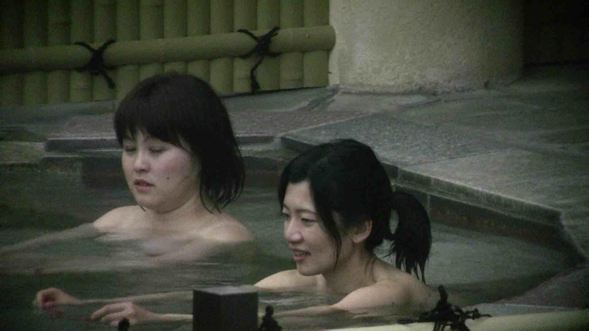 Aquaな露天風呂Vol.539 女体盗撮 隠し撮りおまんこ動画流出 88連発 35