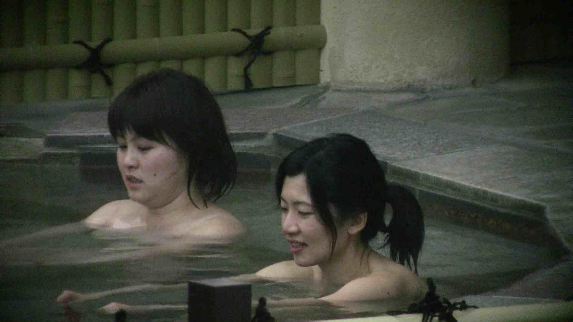 Aquaな露天風呂Vol.539 OL女体  88連発 36