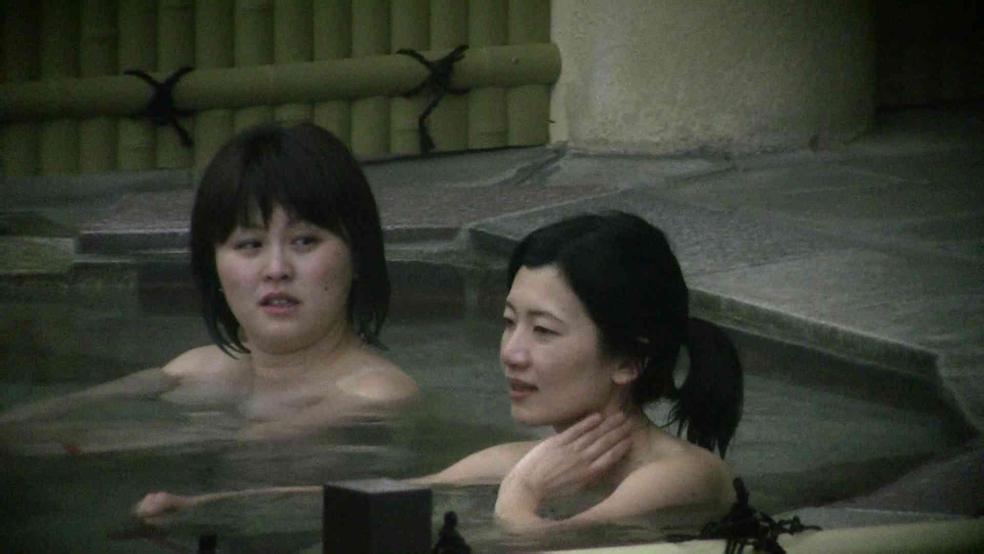 Aquaな露天風呂Vol.539 女体盗撮 隠し撮りおまんこ動画流出 88連発 38