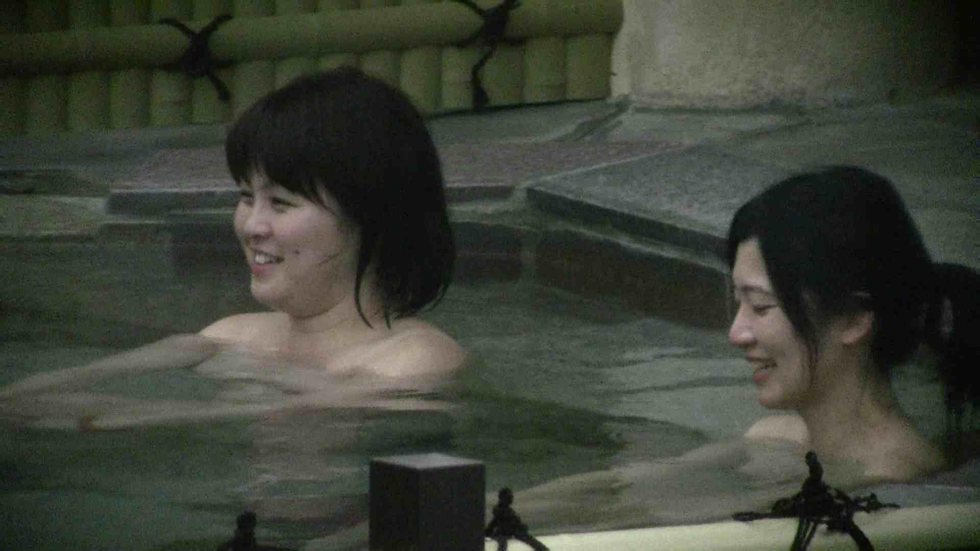 Aquaな露天風呂Vol.539 女体盗撮 隠し撮りおまんこ動画流出 88連発 41
