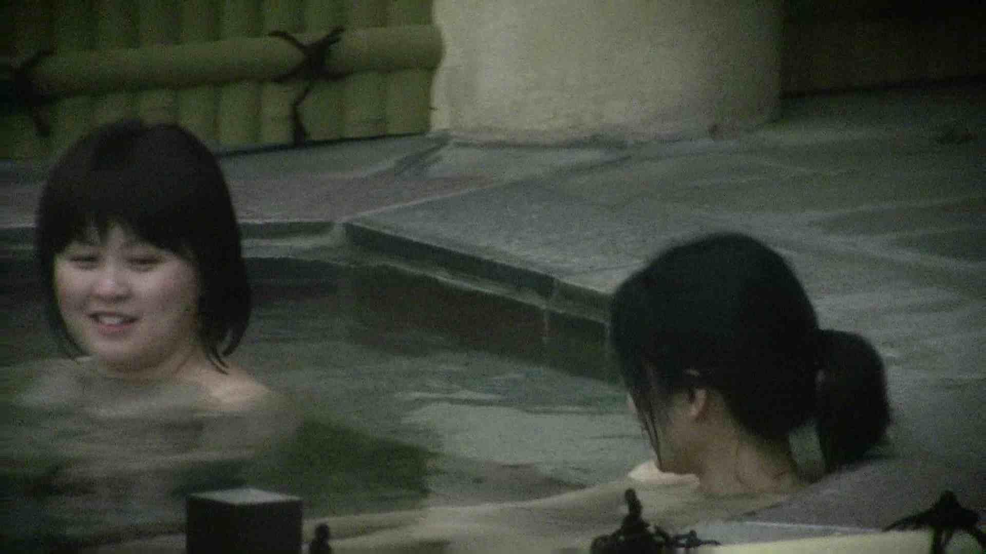 Aquaな露天風呂Vol.539 女体盗撮 隠し撮りおまんこ動画流出 88連発 44