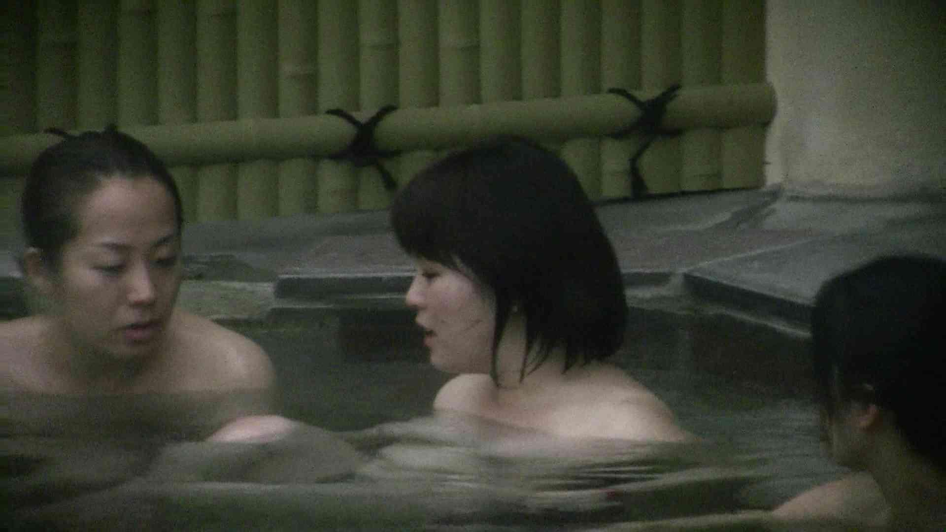 Aquaな露天風呂Vol.539 女体盗撮 隠し撮りおまんこ動画流出 88連発 50