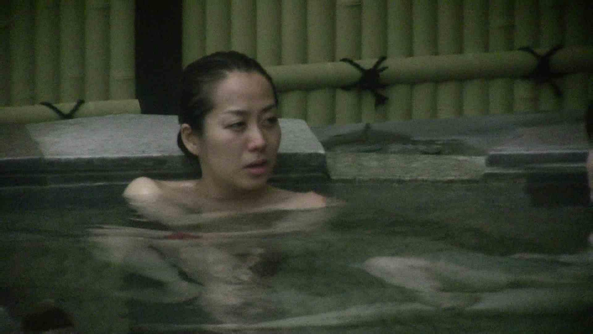 Aquaな露天風呂Vol.539 OL女体  88連発 57