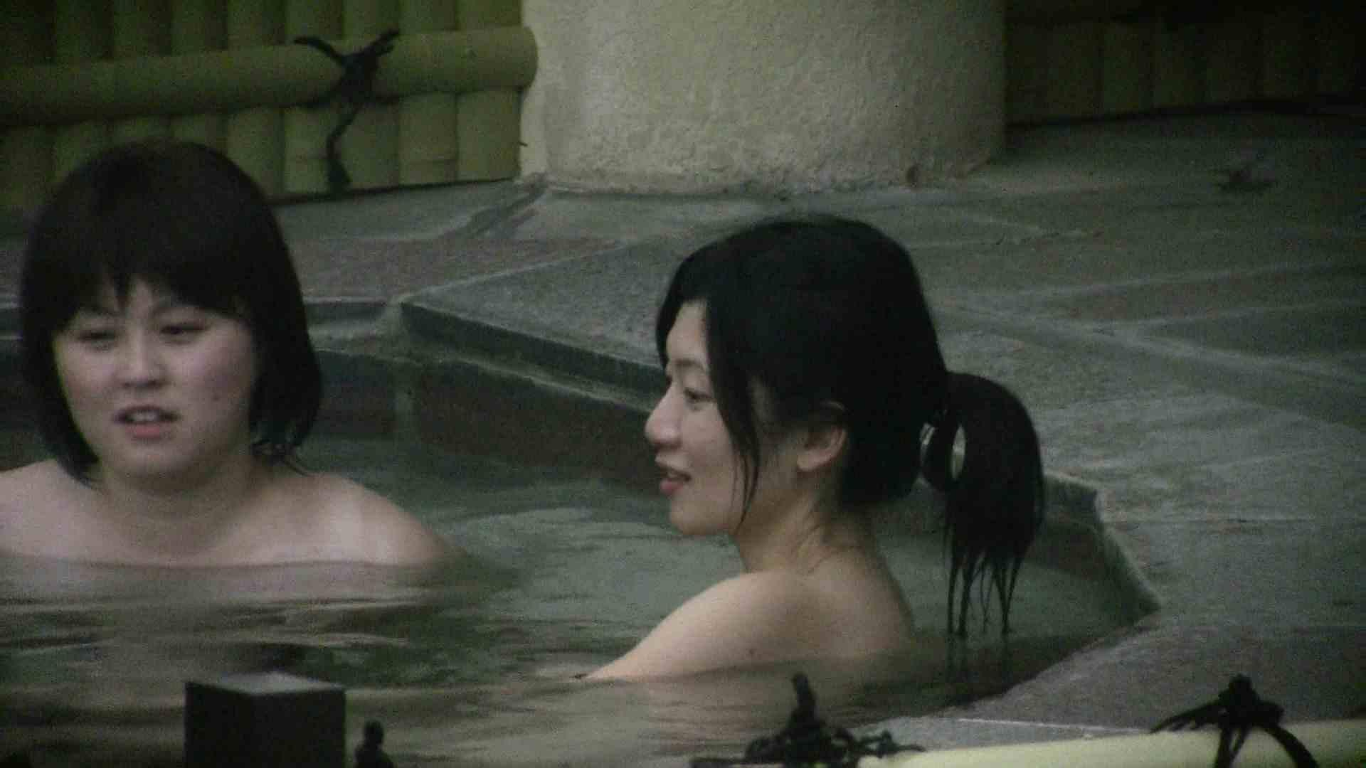 Aquaな露天風呂Vol.539 女体盗撮 隠し撮りおまんこ動画流出 88連発 68