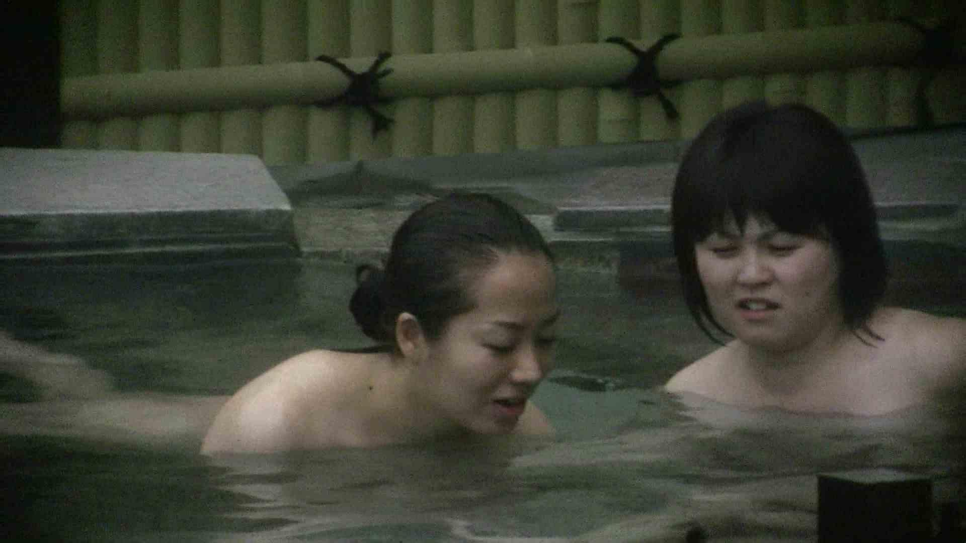 Aquaな露天風呂Vol.539 女体盗撮 隠し撮りおまんこ動画流出 88連発 71