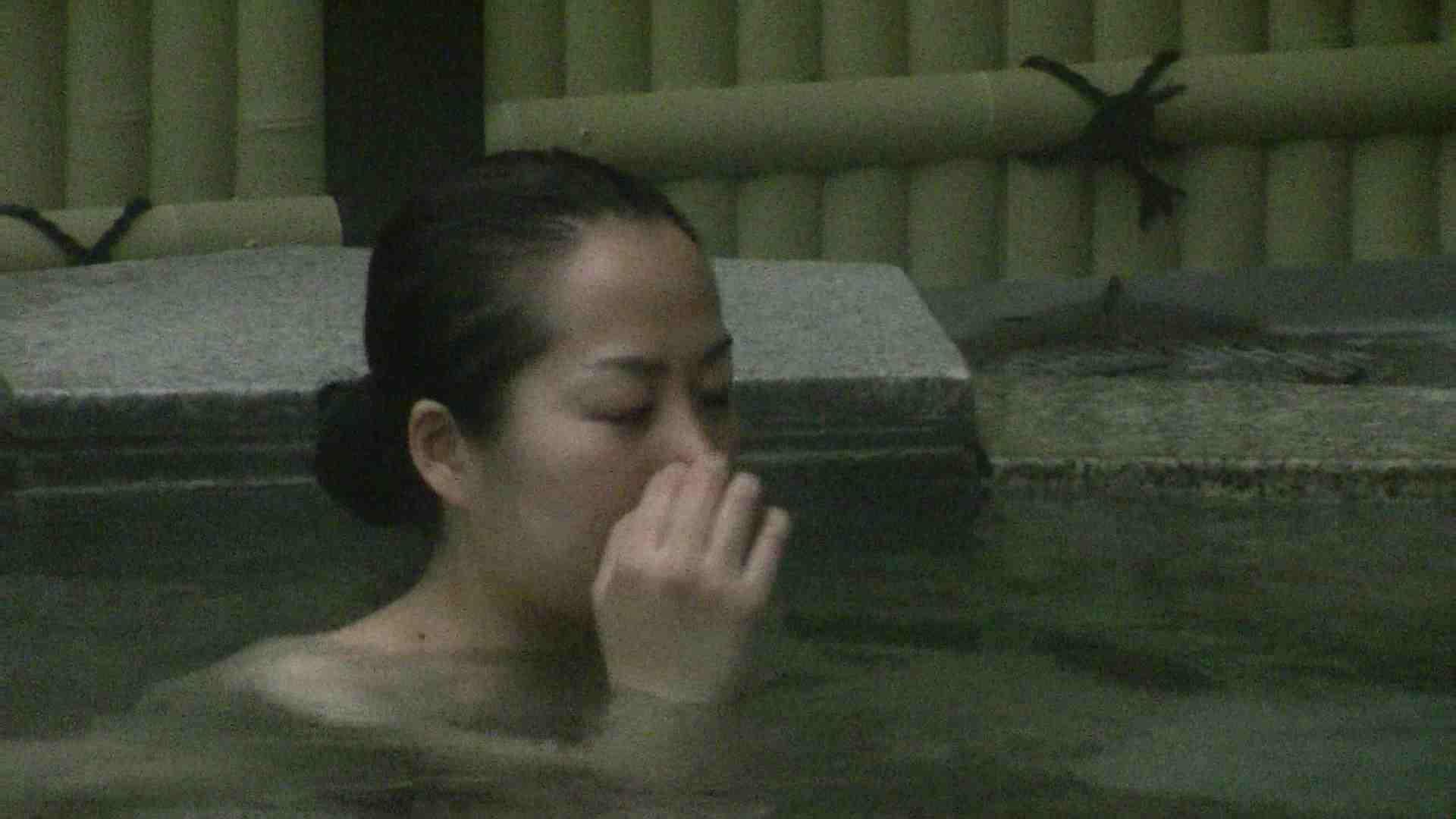 Aquaな露天風呂Vol.539 OL女体  88連発 75