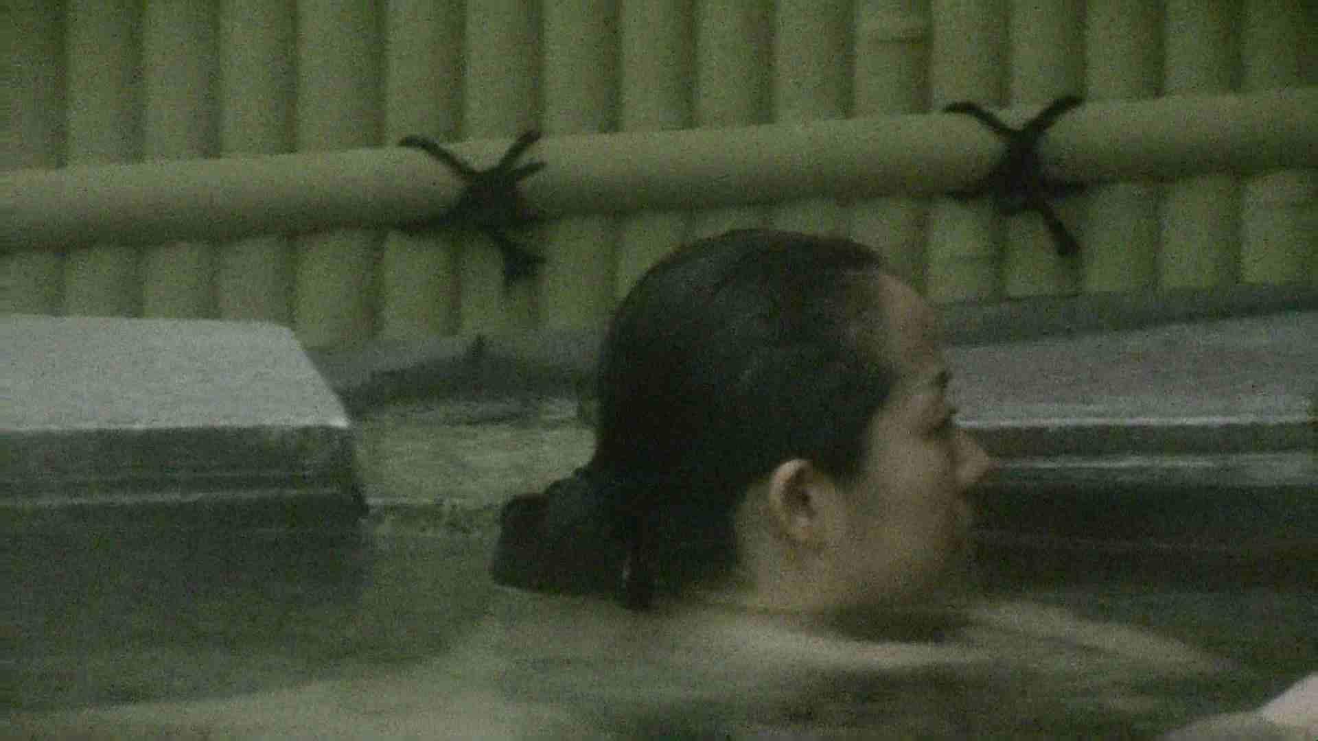 Aquaな露天風呂Vol.539 女体盗撮 隠し撮りおまんこ動画流出 88連発 77