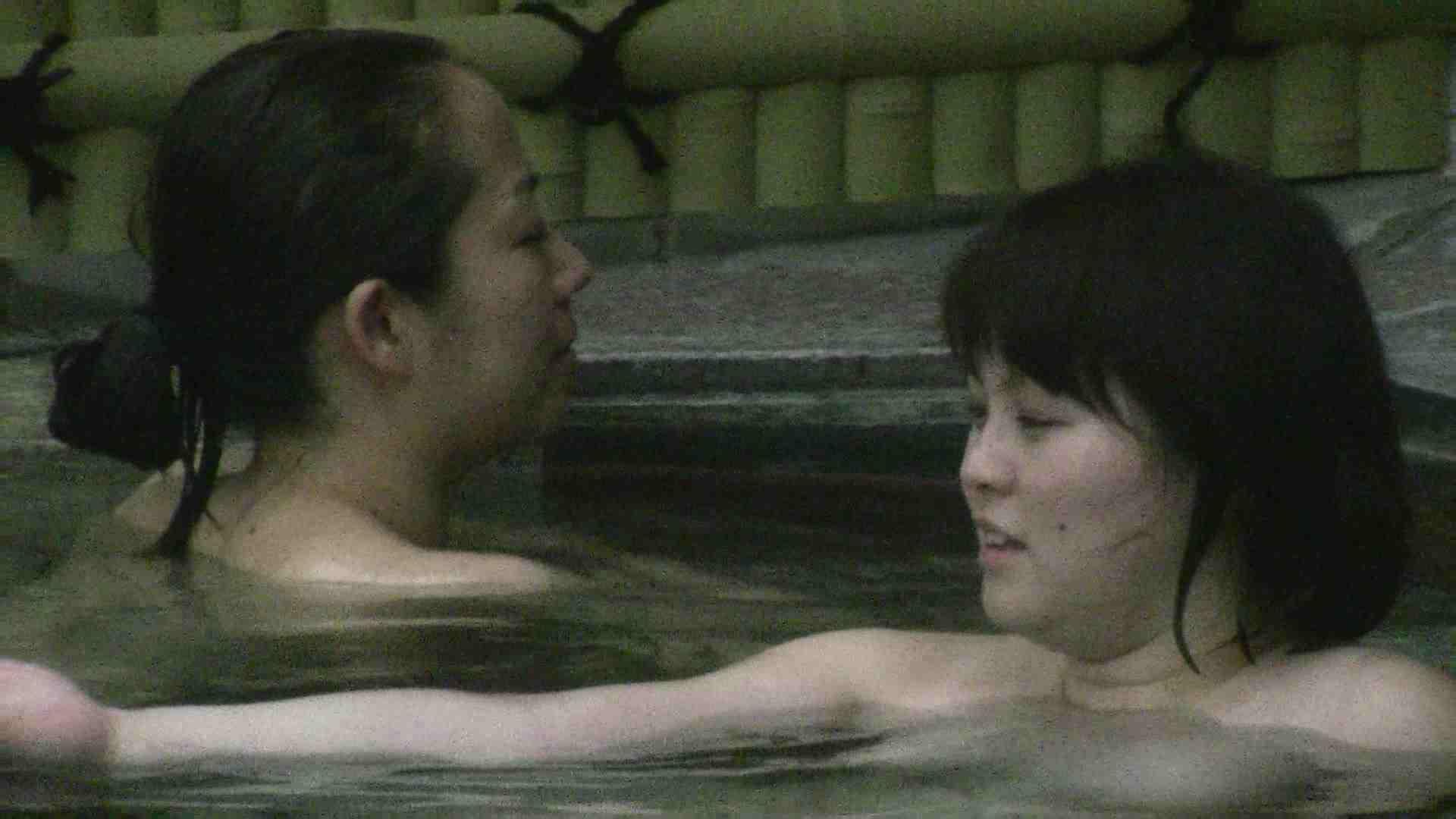 Aquaな露天風呂Vol.539 OL女体  88連発 81