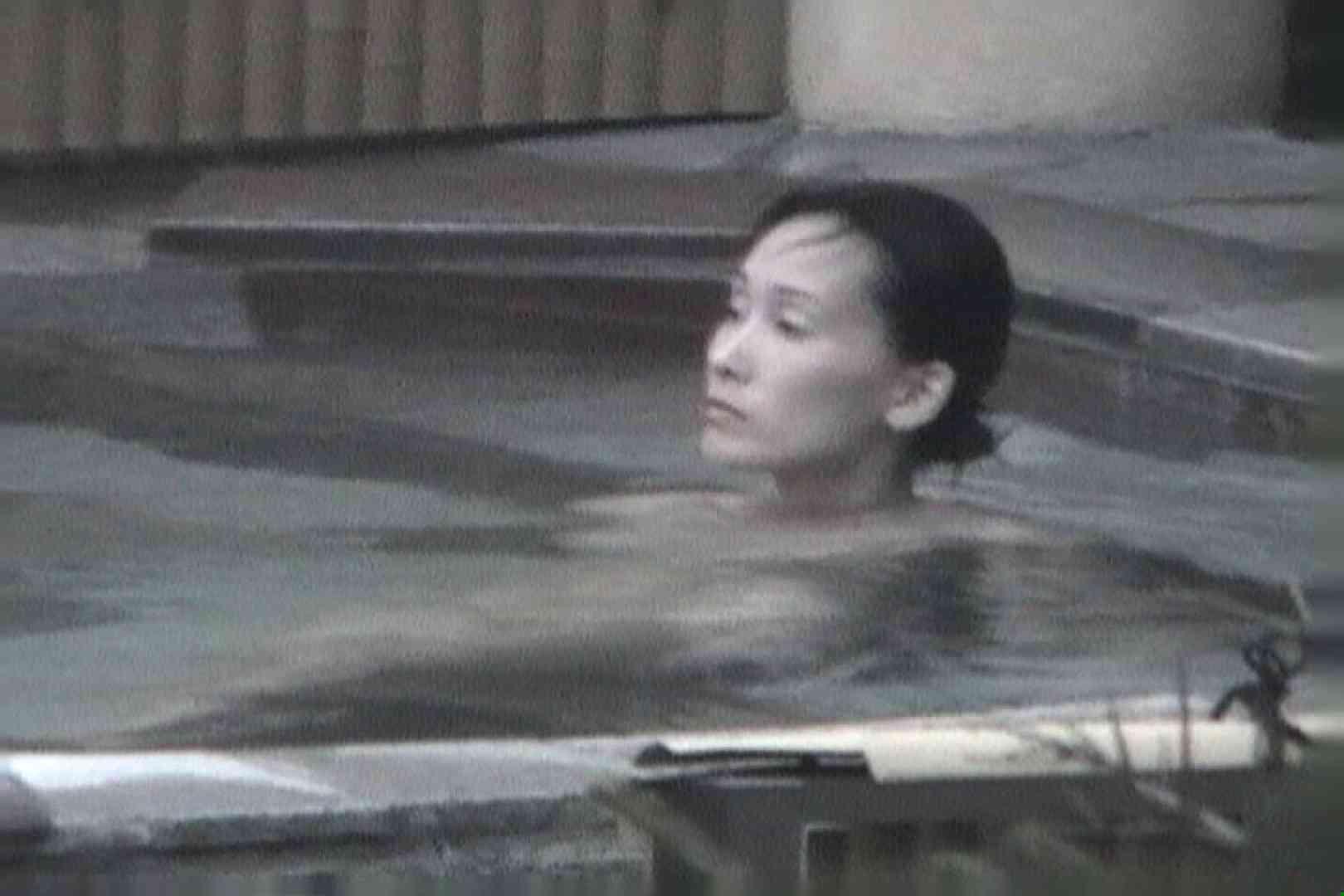 Aquaな露天風呂Vol.557 露天 | OL女体  40連発 4