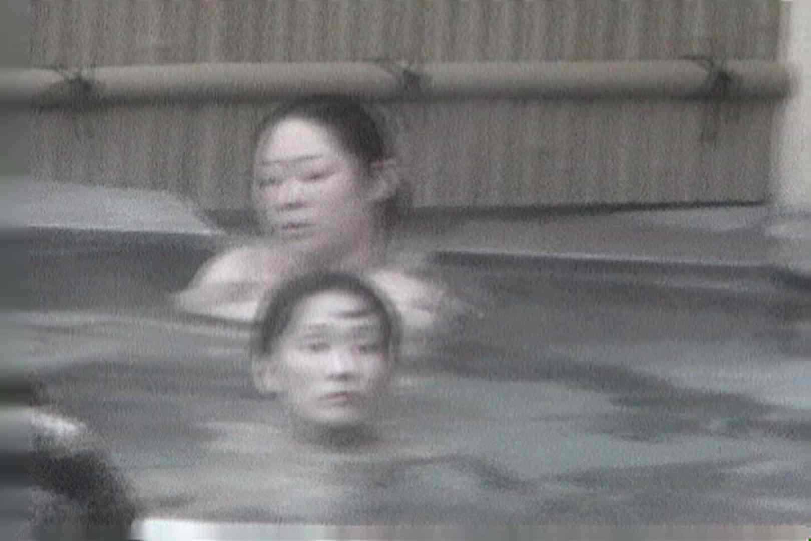 Aquaな露天風呂Vol.557 露天  40連発 18
