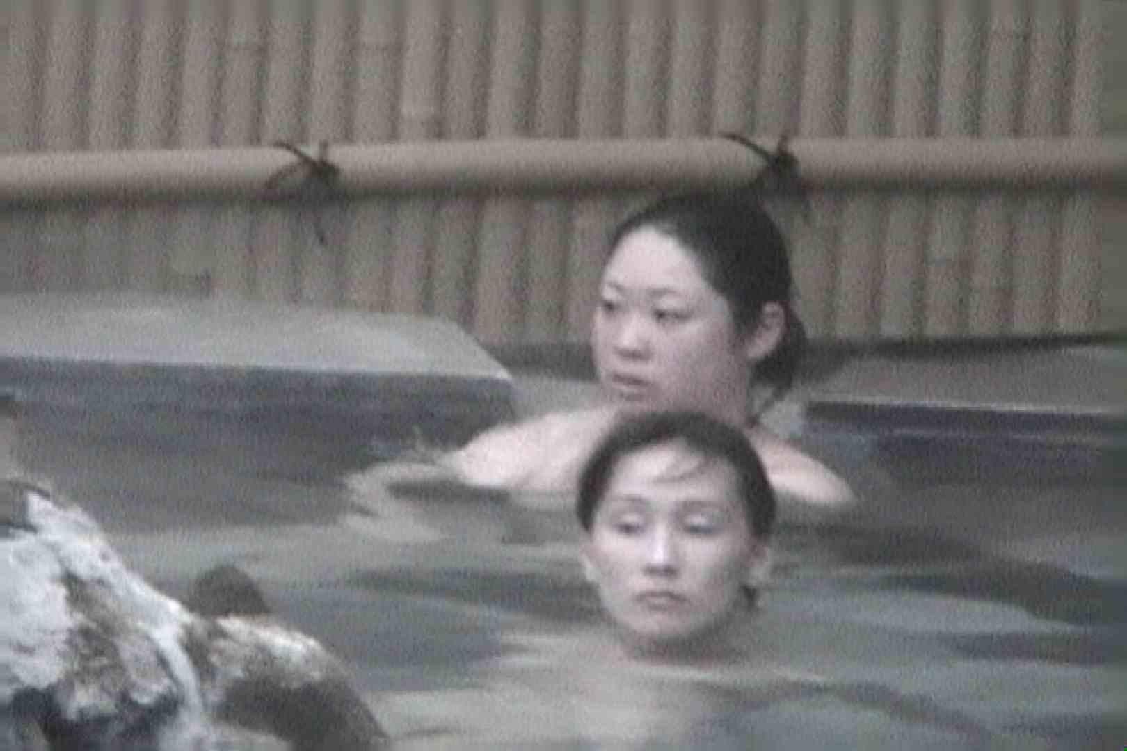 Aquaな露天風呂Vol.557 露天 | OL女体  40連発 19