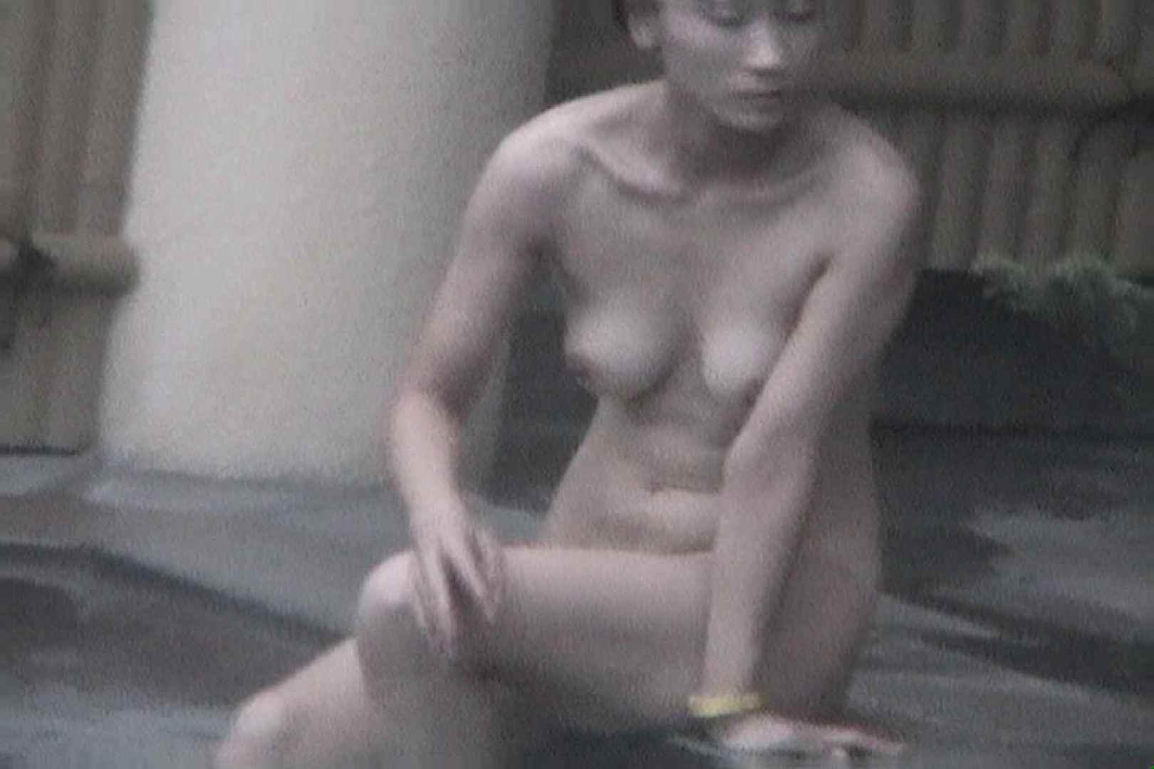 Aquaな露天風呂Vol.557 露天 | OL女体  40連発 22