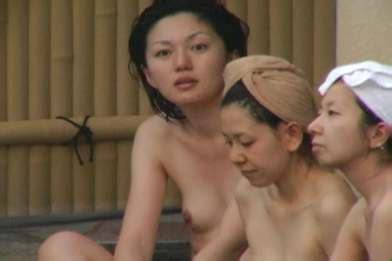 Aquaな露天風呂Vol.613 OL女体  43連発 39