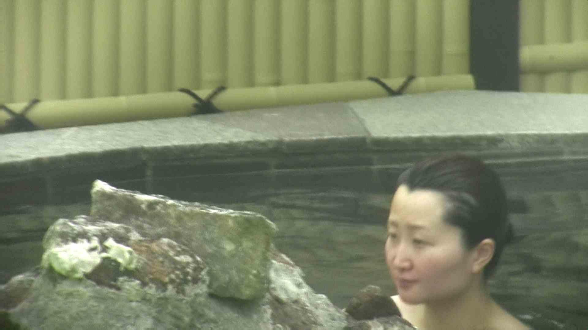 Aquaな露天風呂Vol.632 OL女体 のぞき動画画像 75連発 20