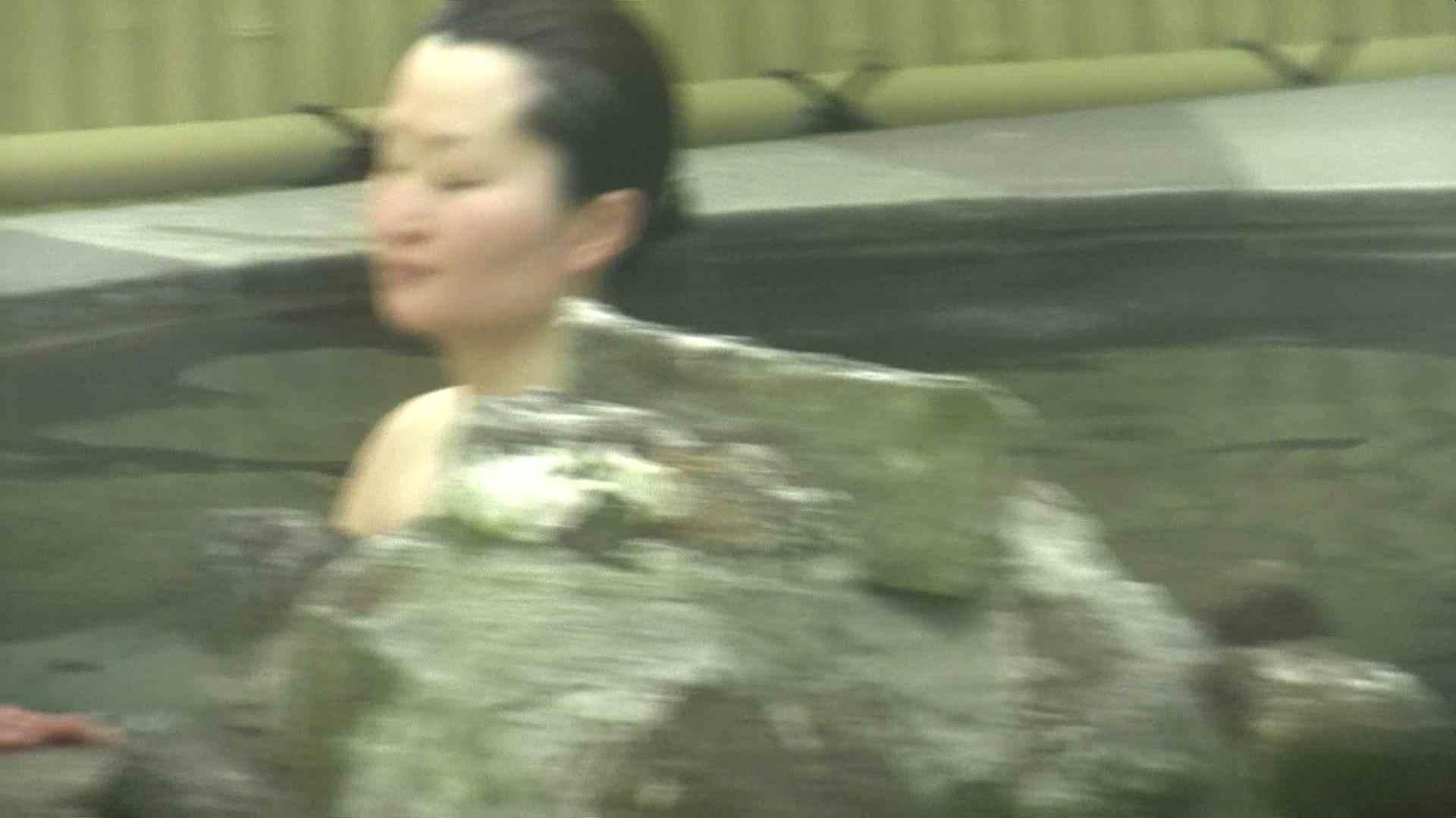 Aquaな露天風呂Vol.632 女体盗撮 | 露天  75連発 43