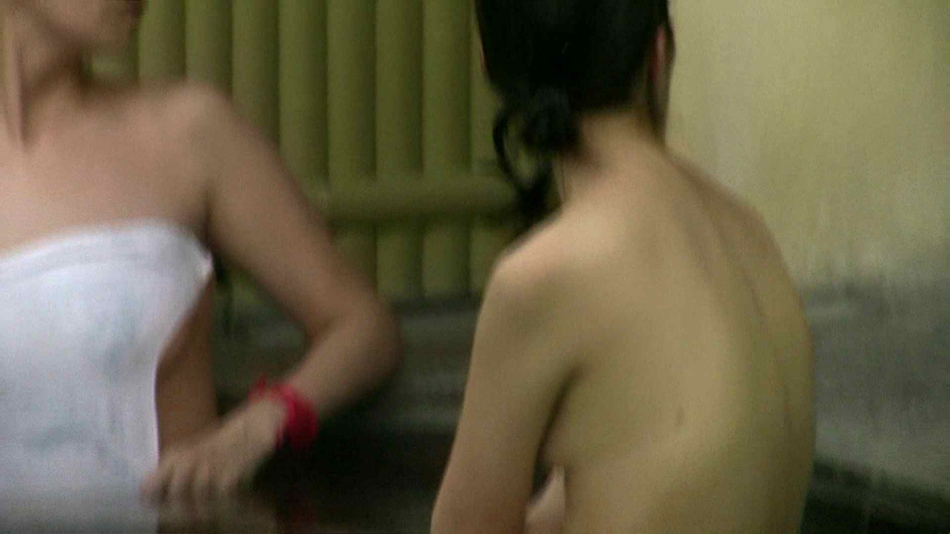 Aquaな露天風呂Vol.636 女体盗撮 盗み撮りSEX無修正画像 87連発 17