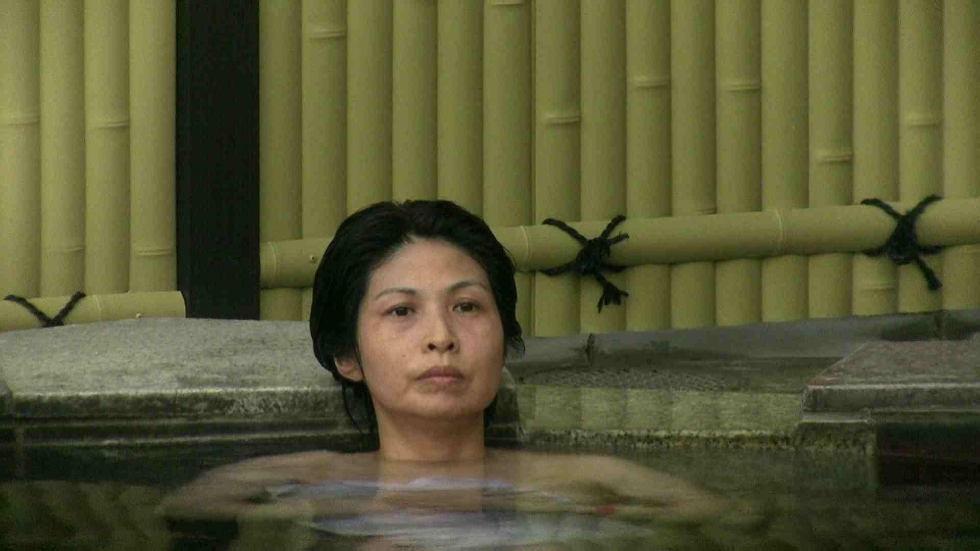 Aquaな露天風呂Vol.636 OL女体 | 露天  87連発 28